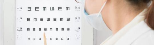 白内障公益讲座暨义诊活动来啦!疫情期间您的眼睛还好吗?
