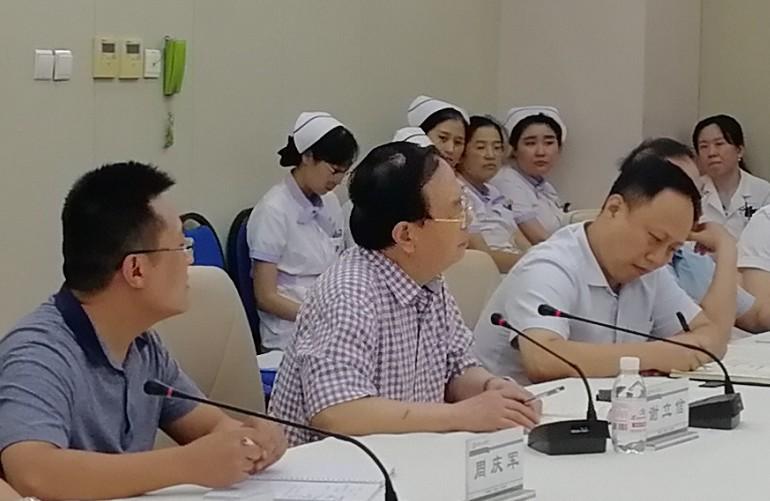 山东第一医科大学附属青岛眼科医院召开专题会议,传达学习刘家义书记调研讲话精神