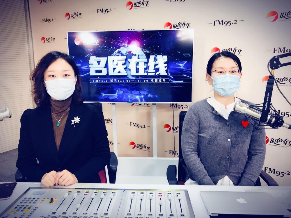 【名医在线】青岛眼科医院北部院区眼底病科副主任医师高艳(飞蚊症的再认识)