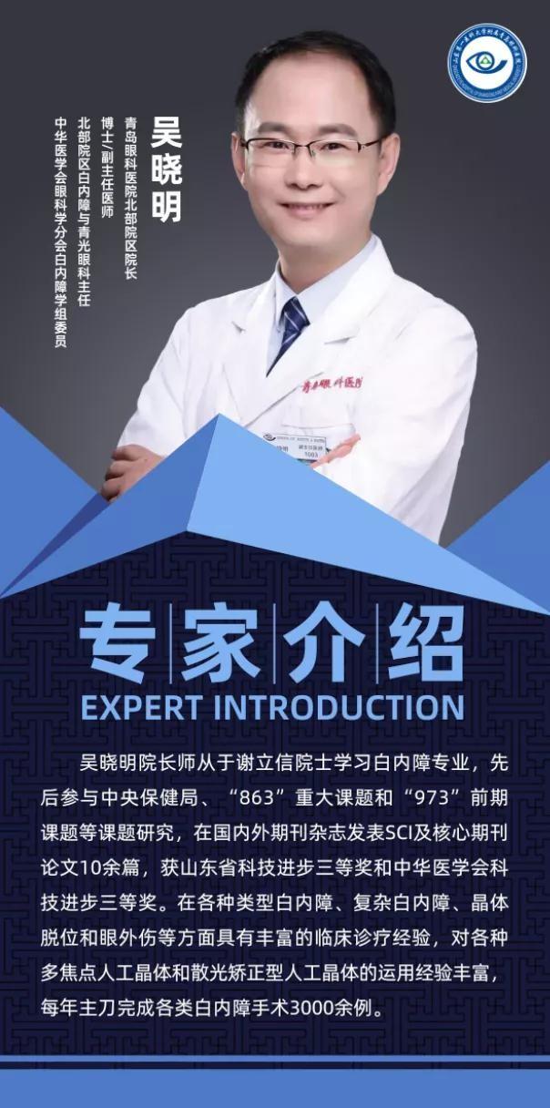 【案例分享】当医生得了白内障,他们是这样选择的!