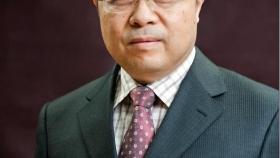 重磅|史伟云教授当选第十三届全国人大代表