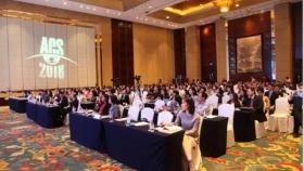 亚洲角膜学会学术会议在青岛召开,国内首次承办!