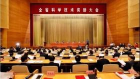 花落岛城,史伟云教授荣获山东省科学技术最高奖!