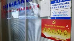 青岛眼科医院北部院区党支部,党员带头,冲锋在临床一线