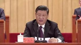 习近平号召:将改革开放进行到底