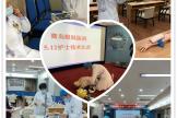 护士节展风采秀技能 | 山一大附属青岛眼科医院开展护士节系列活动