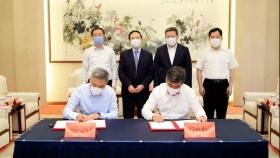"""重磅!山东第一医科大学青岛眼科研究院签约,建设眼科""""医教研""""新高地"""