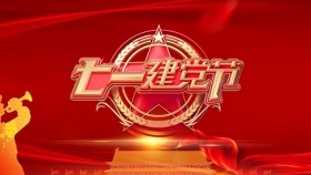 1921→2020|庆祝中国共产党建党99周年!