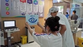 【屈光摘镜】@所有高考生 | 摘镜助力梦想,高考后青岛眼科医院这个科室火了!