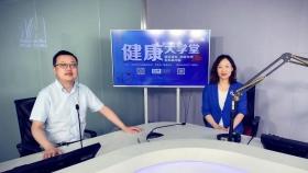 【健康大学堂视频版】眼底病科李君:飞蚊症原来是这么回事!