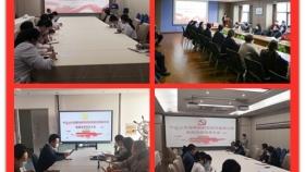 山东省眼科研究所圆满完成各党支部换届选举工作