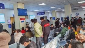 节后迎来就诊高峰,青岛眼科医院全力保障患者安全高效就医