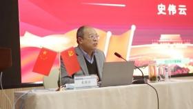 山东省眼科研究所所长、全国人大代表史伟云教授返鲁,第一时间传达两会精神
